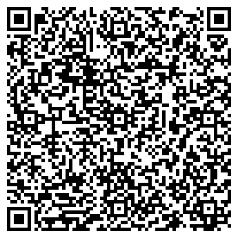 QR-код с контактной информацией организации ВЕГА ДИСТРИБУШН, ПИИ