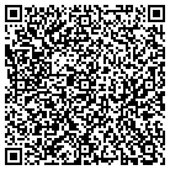 QR-код с контактной информацией организации РЕшака, ООО