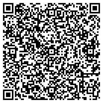 QR-код с контактной информацией организации Аршин, Компания