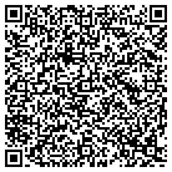 QR-код с контактной информацией организации ВЕМАТЕК УКРАИНА, ООО