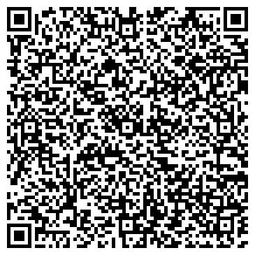 QR-код с контактной информацией организации Позигун А Н, ЧП (Нотариус)