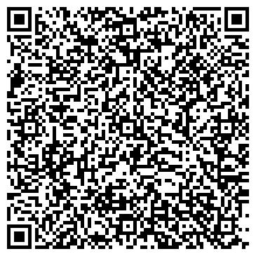 QR-код с контактной информацией организации Хайлук О В, ЧП (Нотариус)