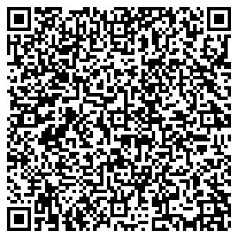 QR-код с контактной информацией организации Луценко В.Ю, Адвокат