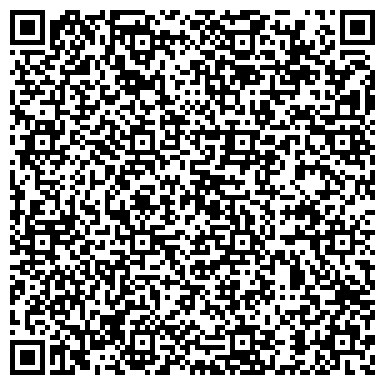 QR-код с контактной информацией организации Бирюкова Е В, ЧП (Нотариус)