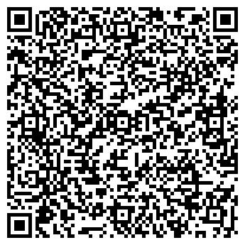 QR-код с контактной информацией организации Ингер Град, ООО