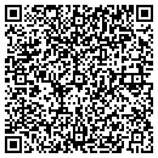 QR-код с контактной информацией организации ВЕТЕХ, ЧП