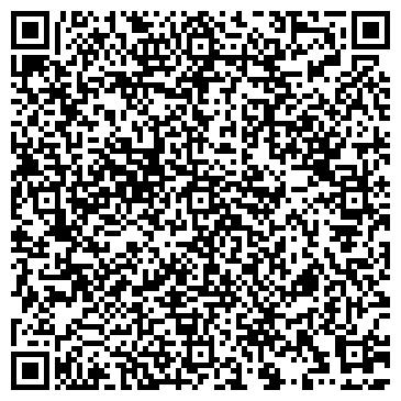 QR-код с контактной информацией организации Бич В М, ЧП (Нотариус)