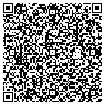 QR-код с контактной информацией организации Нотариус Дурбий Андрей Владимирович