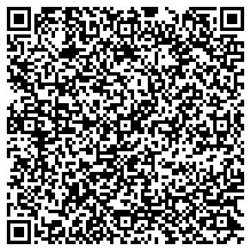 QR-код с контактной информацией организации Бюро наследства, компания