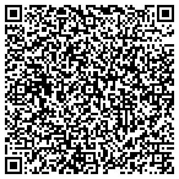 QR-код с контактной информацией организации Юридическая компания Персона, ООО