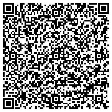 QR-код с контактной информацией организации Петрова Т.Н., СПД