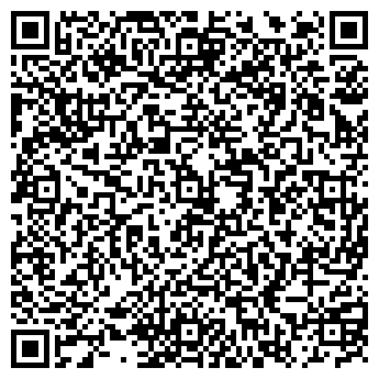 QR-код с контактной информацией организации Маркетинг плюс, ООО