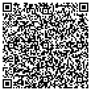 QR-код с контактной информацией организации Альборз, ООО
