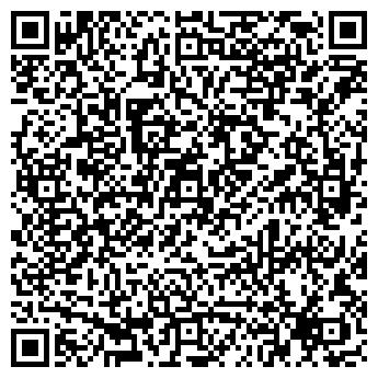 QR-код с контактной информацией организации Риэлти систем, ООО