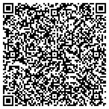 QR-код с контактной информацией организации Турчин А Н, ЧП (Нотариус)