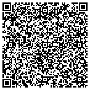 QR-код с контактной информацией организации Украинский правовой альянс, ООО