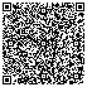 QR-код с контактной информацией организации Киевгеоплан, ООО