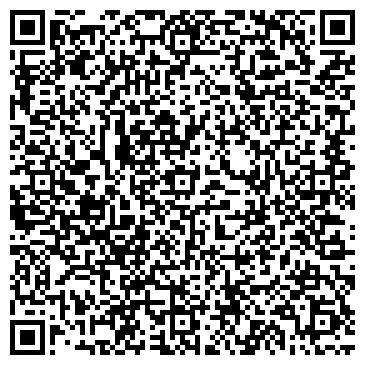 QR-код с контактной информацией организации Частный нотариус Рыбалка, ЧП