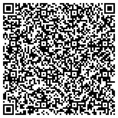 QR-код с контактной информацией организации Хмельницкгеопроект, ЧП