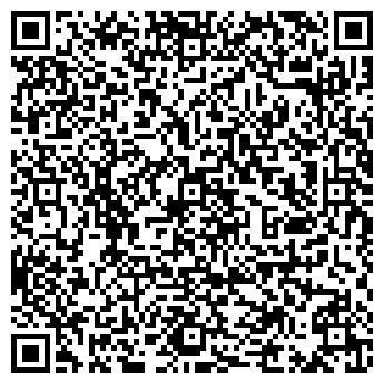 QR-код с контактной информацией организации АН Лагуна, компания