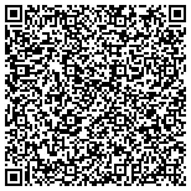 QR-код с контактной информацией организации РЕГИСТРАЦИОННЫЙ ДЕПАРТАМЕНТ