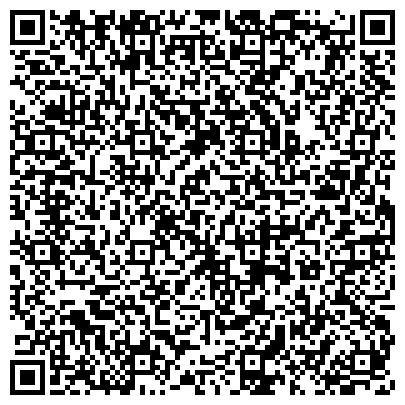 QR-код с контактной информацией организации Советник и Партнёры, ЧП Юридическая фирма