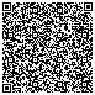 QR-код с контактной информацией организации Юридические услуги, Компания