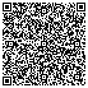 QR-код с контактной информацией организации Мегаград, ООО