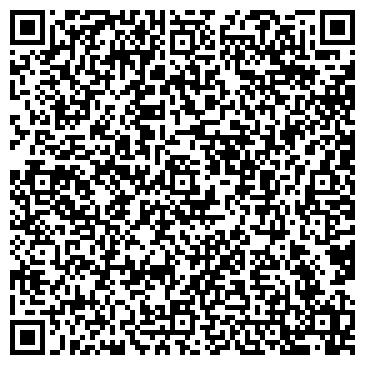 QR-код с контактной информацией организации ВОДОЛЕЙ, СПЕЦИАЛИЗИРОВАННОЕ ПРЕДПРИЯТИЕ, ЧП