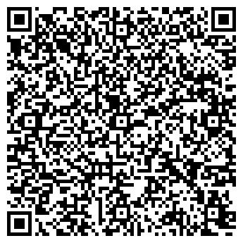 QR-код с контактной информацией организации Адвокаты Украины, ООО