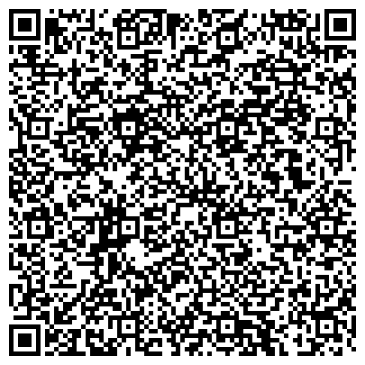 QR-код с контактной информацией организации Юридическая фирма Новое поколение, Компания