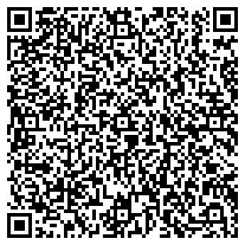 QR-код с контактной информацией организации Леон, ООО