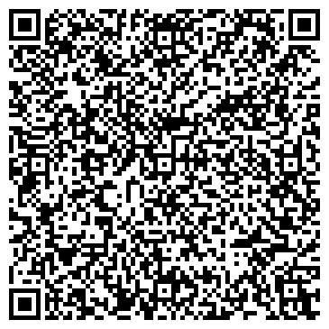 QR-код с контактной информацией организации фирма ИНЖЕНЕР, ЧТПП