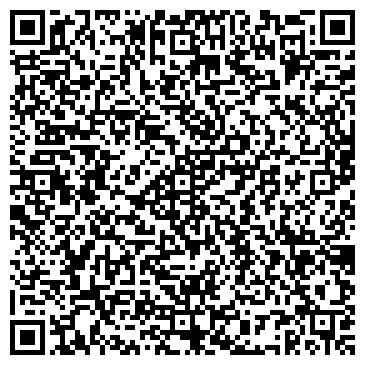 QR-код с контактной информацией организации Сан-Лео, ООО