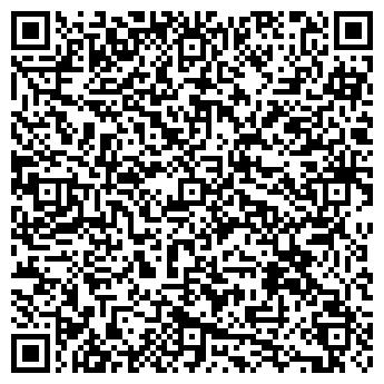 QR-код с контактной информацией организации Рест-Компани, ООО