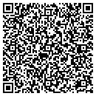 QR-код с контактной информацией организации ВТ-ВИДЕО, ООО