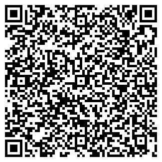QR-код с контактной информацией организации Сеарт, ЧП