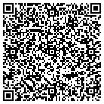 QR-код с контактной информацией организации ДТП Хелп, ООО