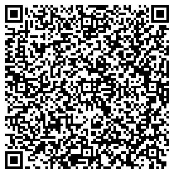 QR-код с контактной информацией организации Аккредо, ООО
