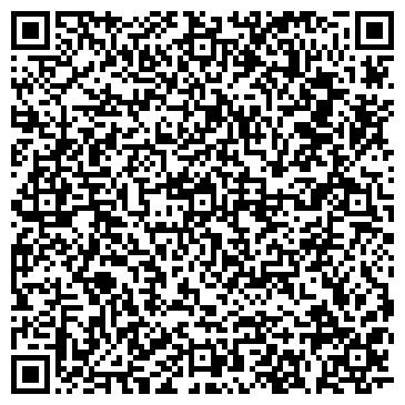 QR-код с контактной информацией организации Адвокат Левчук Татьяна, СПД