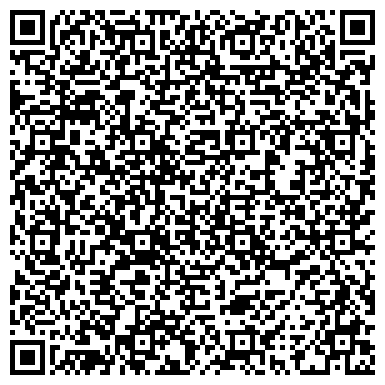 QR-код с контактной информацией организации Юридическое бюро Вадима Левицкого, ЧП