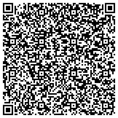 QR-код с контактной информацией организации Литвиненко И.В., Частный нотариус