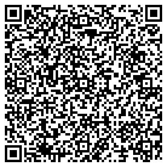 QR-код с контактной информацией организации ВЫСОКИЕ ТЕХНОЛОГИИ, ООО