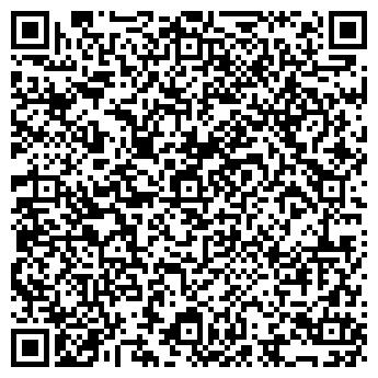 QR-код с контактной информацией организации Инфлот, ЧГМА