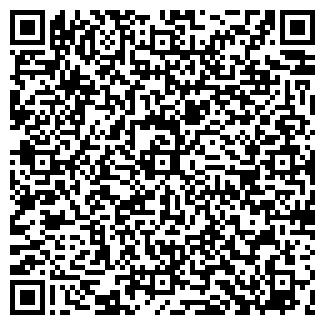 QR-код с контактной информацией организации Атрис, ООО