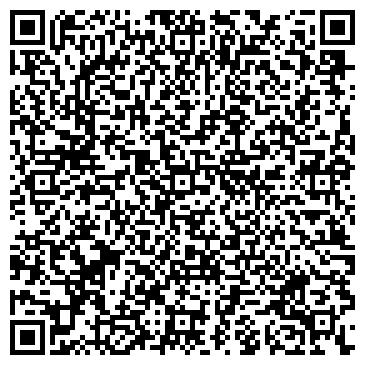 QR-код с контактной информацией организации Венгир Корп, ООО