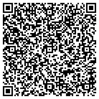 QR-код с контактной информацией организации Юстиниан, ООО