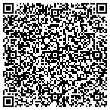 QR-код с контактной информацией организации Лекс консалтинг, ООО
