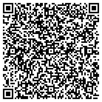 QR-код с контактной информацией организации Омега, ЧП