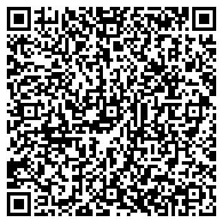 QR-код с контактной информацией организации ГРЕСА, ООО